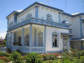 コスタリカの国会